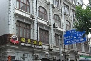 船长青年酒店(上海福州路店)