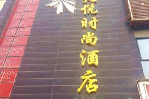 城市便捷(浠水熊湖路店)