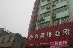 永州芝城商务宾馆