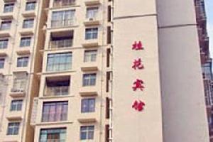 黄石桂花宾馆
