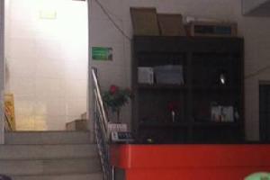 宜宾茂林旅馆