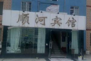 贵阳顺河宾馆