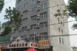 红安福满楼酒店