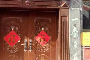 北京白河灣25號徐春明農家院