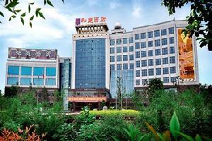 荣昌和庭酒店