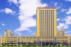 东港江海文化旅游酒店(原沈达保利江海大酒店)