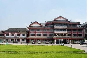 淮安楚州宾馆