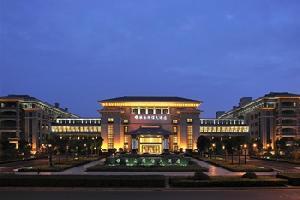 淮安国信大酒店