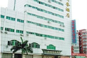 漳州海景商务酒店