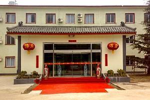 曲阜儒庭快捷酒店