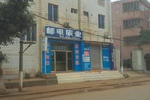 湛江徐闻曲界邮政旅店