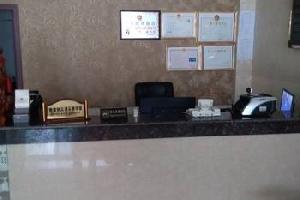 金沙县美高宾馆