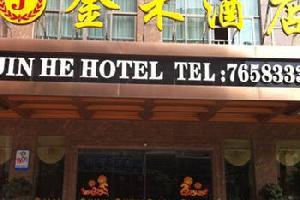 东兴金禾酒店