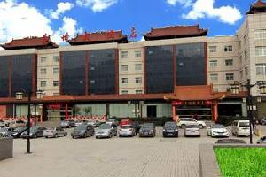 华县华州大酒店