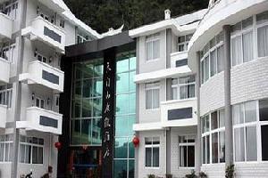 永泰天门山度假酒店