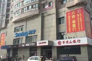 郑州市鑫源宾馆(西站店)