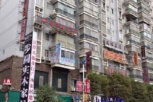 思南映山红宾馆