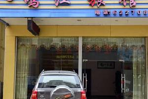 南宁鸣江旅馆