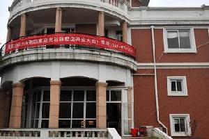 武汉798club光谷7店