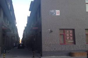 北京伟岸公寓