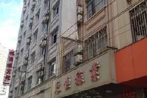 梧州东恒宾馆