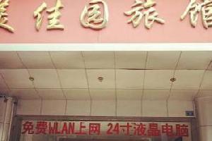 柳州美佳园旅馆