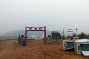 重庆安居黄家坝湿地公园