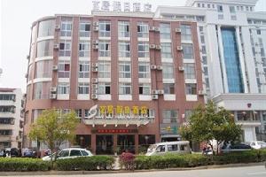咸宁艺居假日酒店