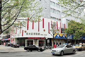 亚米连锁酒店(常德形象店)