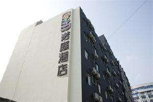 诺庭连锁酒店(韶关东岗岭店)