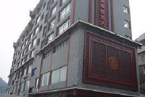 桂林七天乐商务酒店