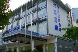 桂林天湖宾馆