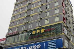 精通酒店(南宁国际会展中心青秀万达金湖地铁站店)