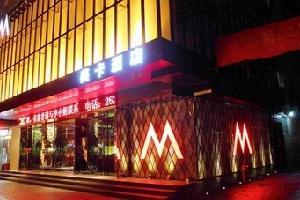 南宁美卡风尚酒店