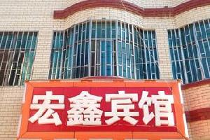 昆明宏鑫宾馆