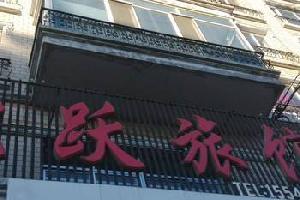 亚布力飞悦旅馆