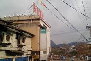 平坝东方旅社