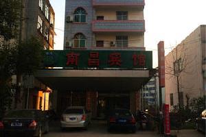 宜丰县南昌宾馆