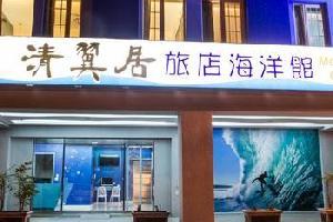 新北板桥清翼居时尚旅店