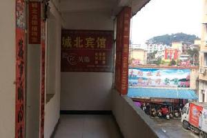 安庆岳西县城北宾馆