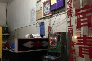 桂林鑫桃旅馆