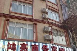梧州鸿亮宾馆
