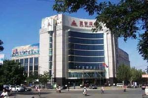 乌海蓝梦酒店