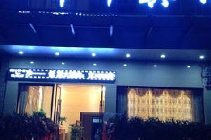 广丰中华宾馆