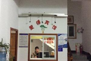 安庆宿松县聚缘宾馆