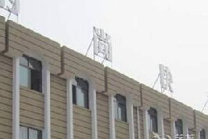 濮阳清丰县时尚快捷宾馆