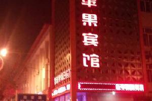 克东县金苹果假日宾馆