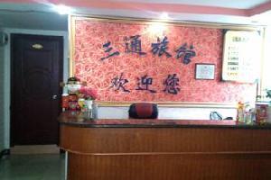 柳州三通宾馆