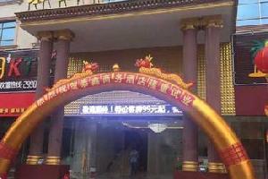 深圳泰鑫商务酒店
