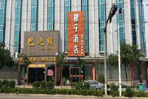 韩城橙子酒店